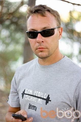 Фото мужчины highmaster, Ульяновск, Россия, 38