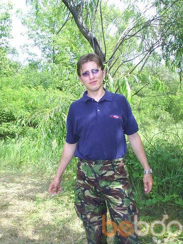 Фото мужчины ruslanflm, Киев, Украина, 42