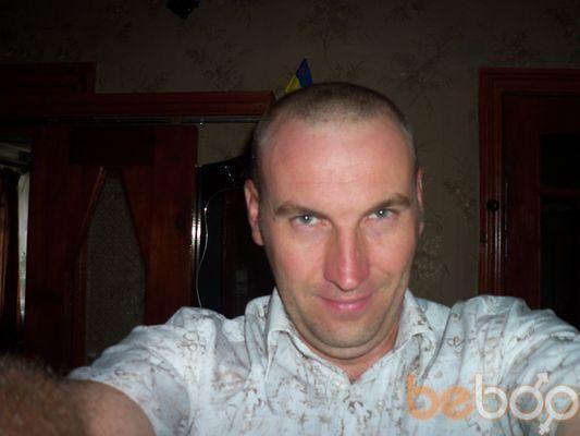 цюрупинск сайт знакомств