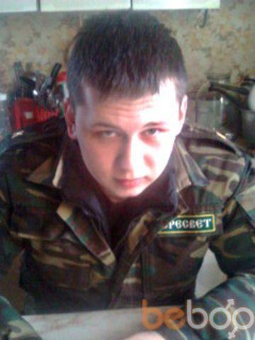 Фото мужчины GURA, Могилёв, Беларусь, 26