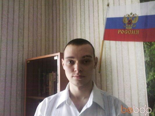 Знакомства Тверь, фото мужчины Mortifer, 34 года, познакомится для флирта, переписки
