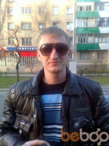 Фото мужчины Aleksandr, Кривой Рог, Украина, 36