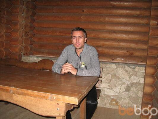 Фото мужчины dyma_183, Кишинев, Молдова, 29