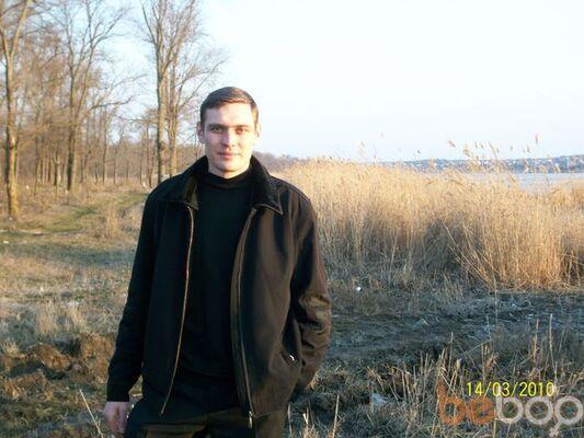 Фото мужчины Vadimchic, Одесса, Украина, 35