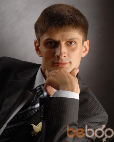 Фото мужчины Dobryi, Киев, Украина, 36