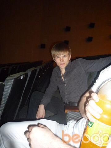 Фото мужчины Seksi Georgi, Тараз, Казахстан, 25