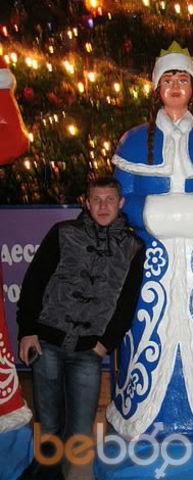 Фото мужчины Красавчик, Ставрополь, Россия, 30