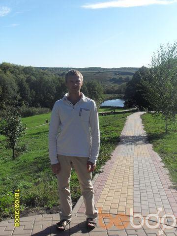 Фото мужчины nikola555, Белгород, Россия, 33