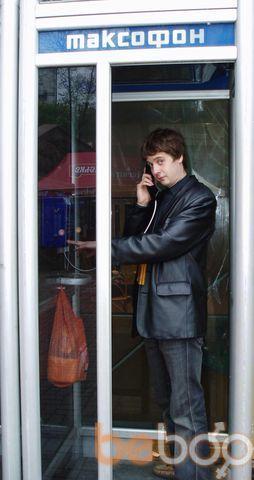 Фото мужчины Aраш, Минск, Беларусь, 36