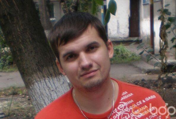 Фото мужчины Dokspirit, Димитров, Украина, 32