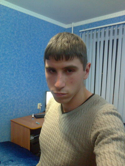 Фото мужчины Рамиль, Оренбург, Россия, 25