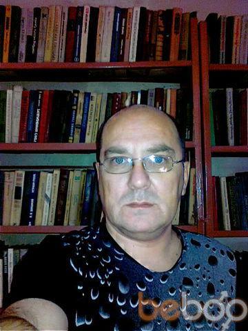 Фото мужчины Кифа, Кременчуг, Украина, 52