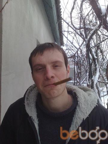 Фото мужчины rfnzhf, Киев, Украина, 29