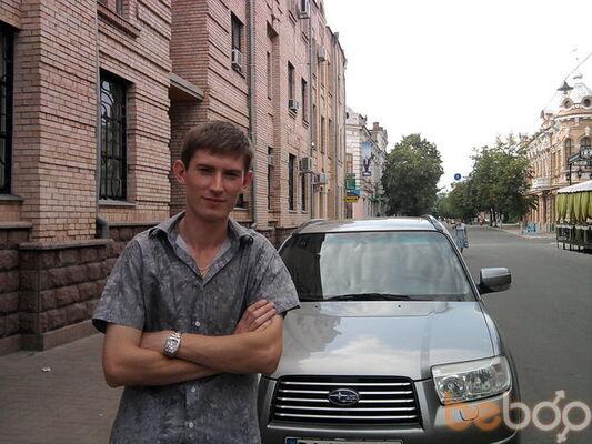 Фото мужчины РУСЛАНЧИК, Кировоград, Украина, 31