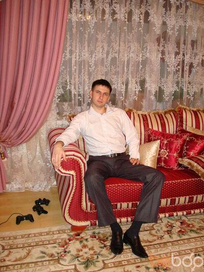 Сайты Знакомств Алматы Казахстан