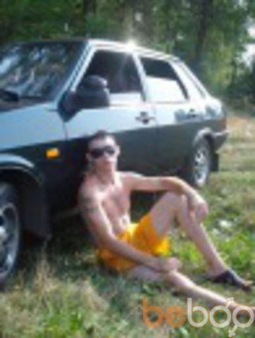 Фото мужчины TigeR, Днепропетровск, Украина, 31