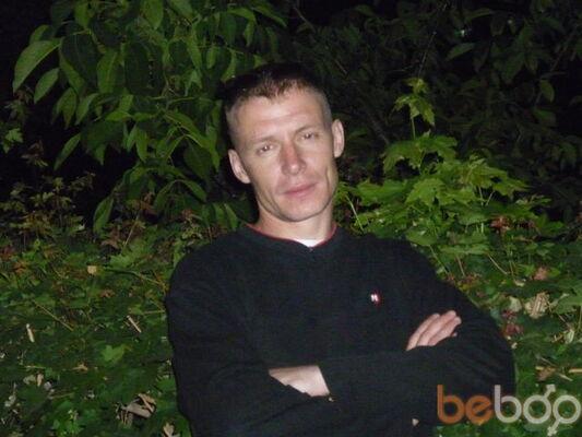 Фото мужчины aleks79a, Саратов, Россия, 38