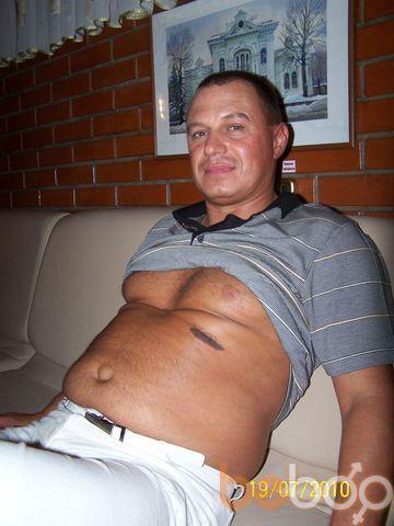 Фото мужчины 0674124569, Житомир, Украина, 46