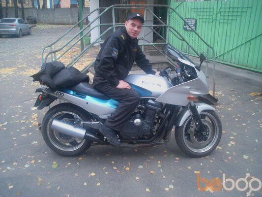 Фото мужчины Настояший, Новомосковск, Россия, 32