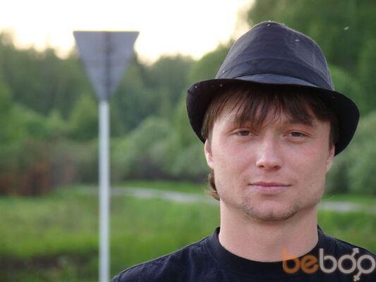 Фото мужчины Artur25, Днепропетровск, Украина, 29