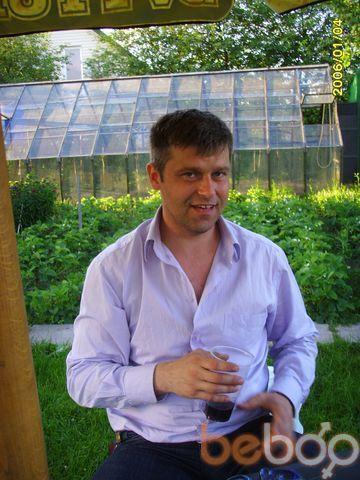 Фото мужчины Vlad, Вильнюс, Литва, 42