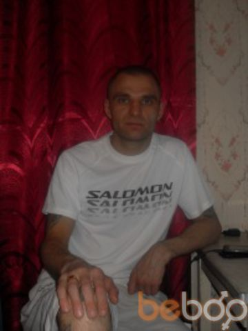 Фото мужчины zhenya, Ижевск, Россия, 33