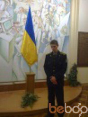 Фото мужчины SerJ_SS, Харьков, Украина, 25