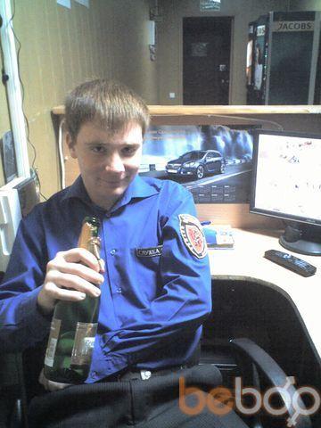 Фото мужчины Evgeniy, Донецк, Украина, 29