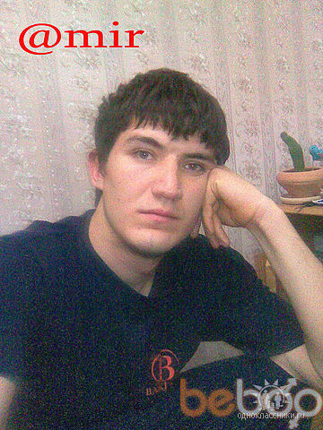 Фото мужчины America, Ашхабат, Туркменистан, 32