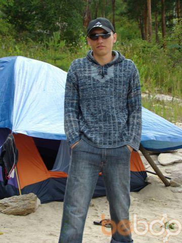 Фото мужчины kaamin, Усть-Каменогорск, Казахстан, 32