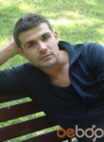 Фото мужчины SERGIUS, Кировоград, Украина, 37