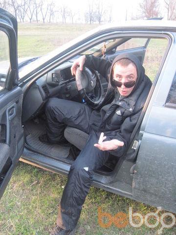 Фото мужчины алекс, Ессентуки, Россия, 40