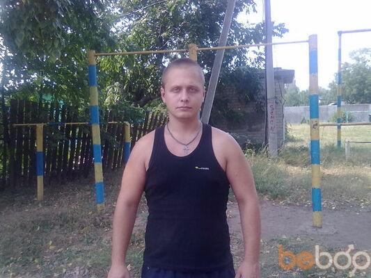 Фото мужчины vitasik777, Лисичанск, Украина, 26