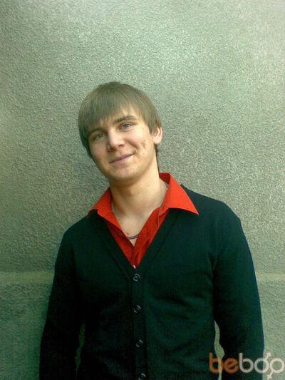 Фото мужчины Strannik, Ставрополь, Россия, 26