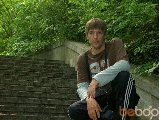Фото мужчины slavich, Николаев, Украина, 36
