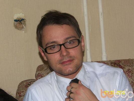 Фото мужчины Maks, Воронеж, Россия, 29