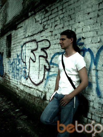 Фото мужчины Yegor, Киев, Украина, 29