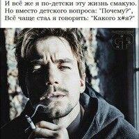 Фото мужчины Владислав, Москва, Россия, 34