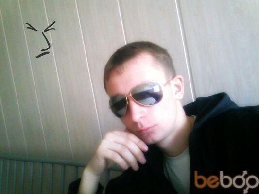 Фото мужчины Андрюха, Караганда, Казахстан, 27