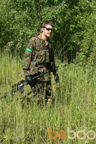 Фото мужчины vitalas, Калуга, Россия, 36