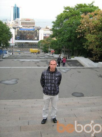 Фото мужчины Packistan, Чернигов, Украина, 29