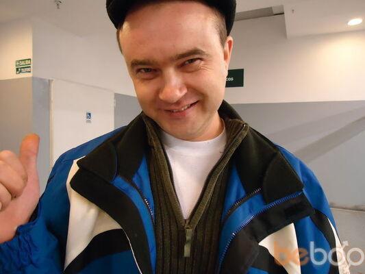 Фото мужчины goroskop, Днепропетровск, Украина, 39