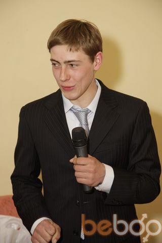 Фото мужчины женька, Москва, Россия, 25
