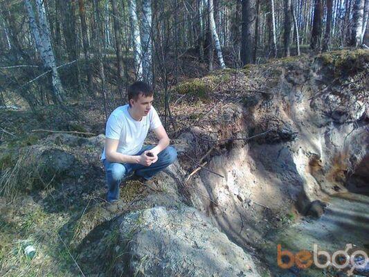 Фото мужчины DrDizeel, Рязань, Россия, 30