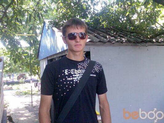 Фото мужчины BOY18, Херсон, Украина, 30