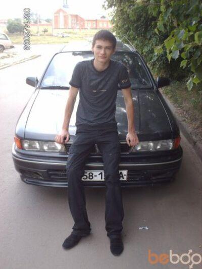 Фото мужчины durex, Харьков, Украина, 29