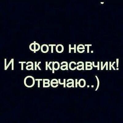 Фото мужчины Vasia, Фокино, Россия, 36