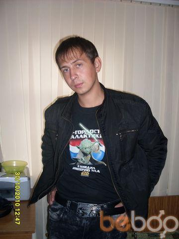 Фото мужчины Nevridim, Волгодонск, Россия, 27