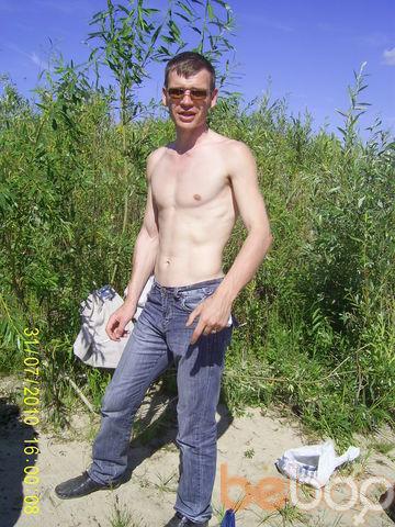 Фото мужчины kuga, Уренгой, Россия, 35