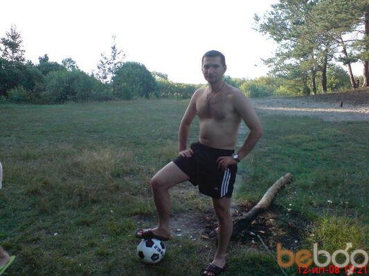 Фото мужчины Дима, Солигорск, Беларусь, 41